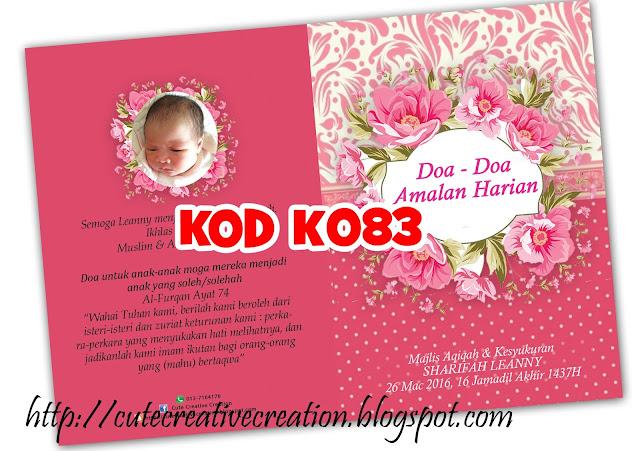 doa amalan custom made