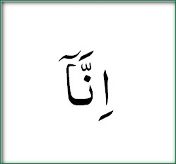 Terjemah Per Kata Al Quran Surat Al Kautsar
