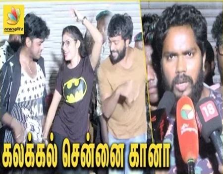 Chennai gana song dance with Sandy & Actor Kalaiyarasan