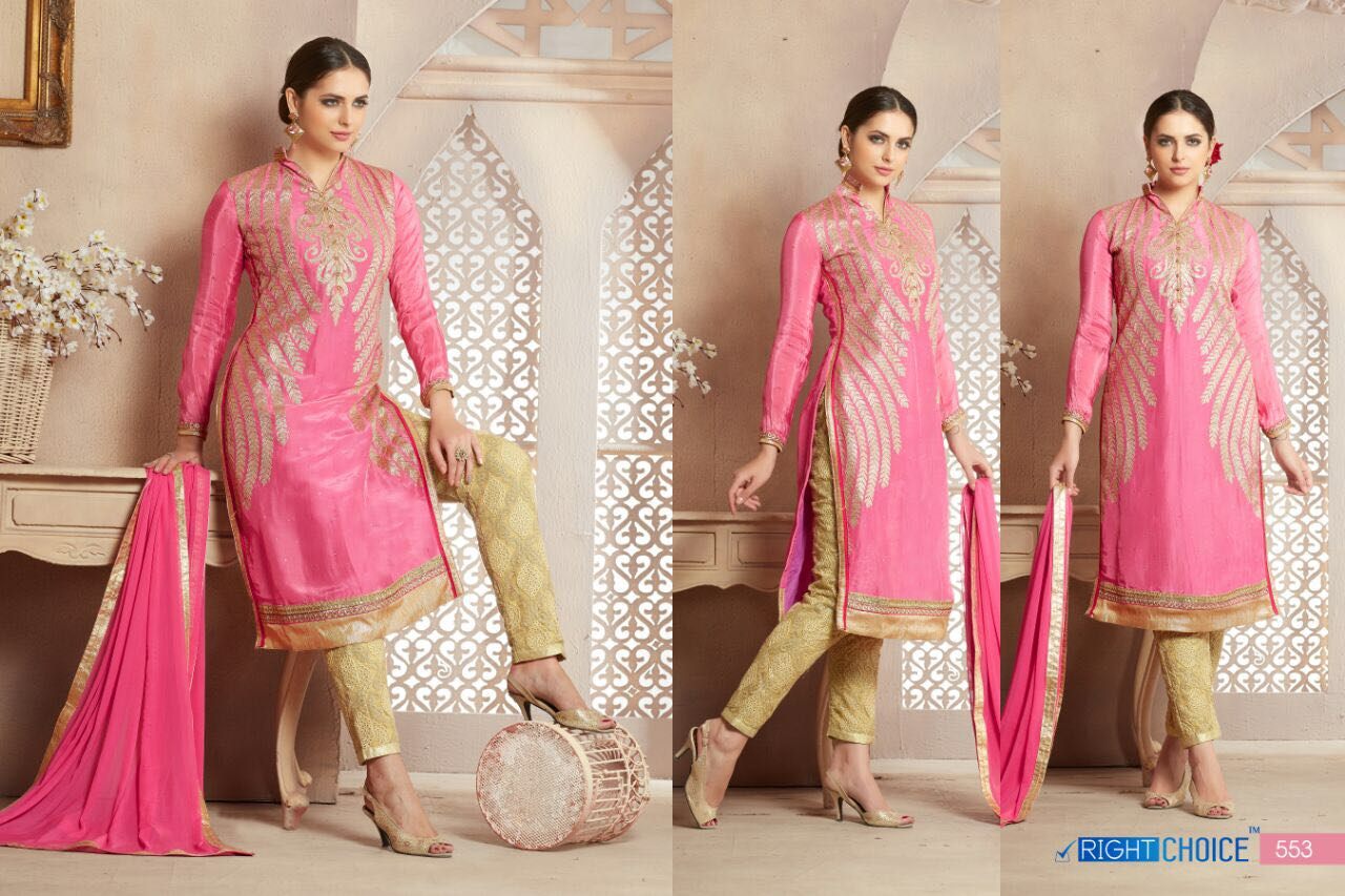 R-1 R-2 – Latest Heavy Embroidery Designer Salwar Kameez
