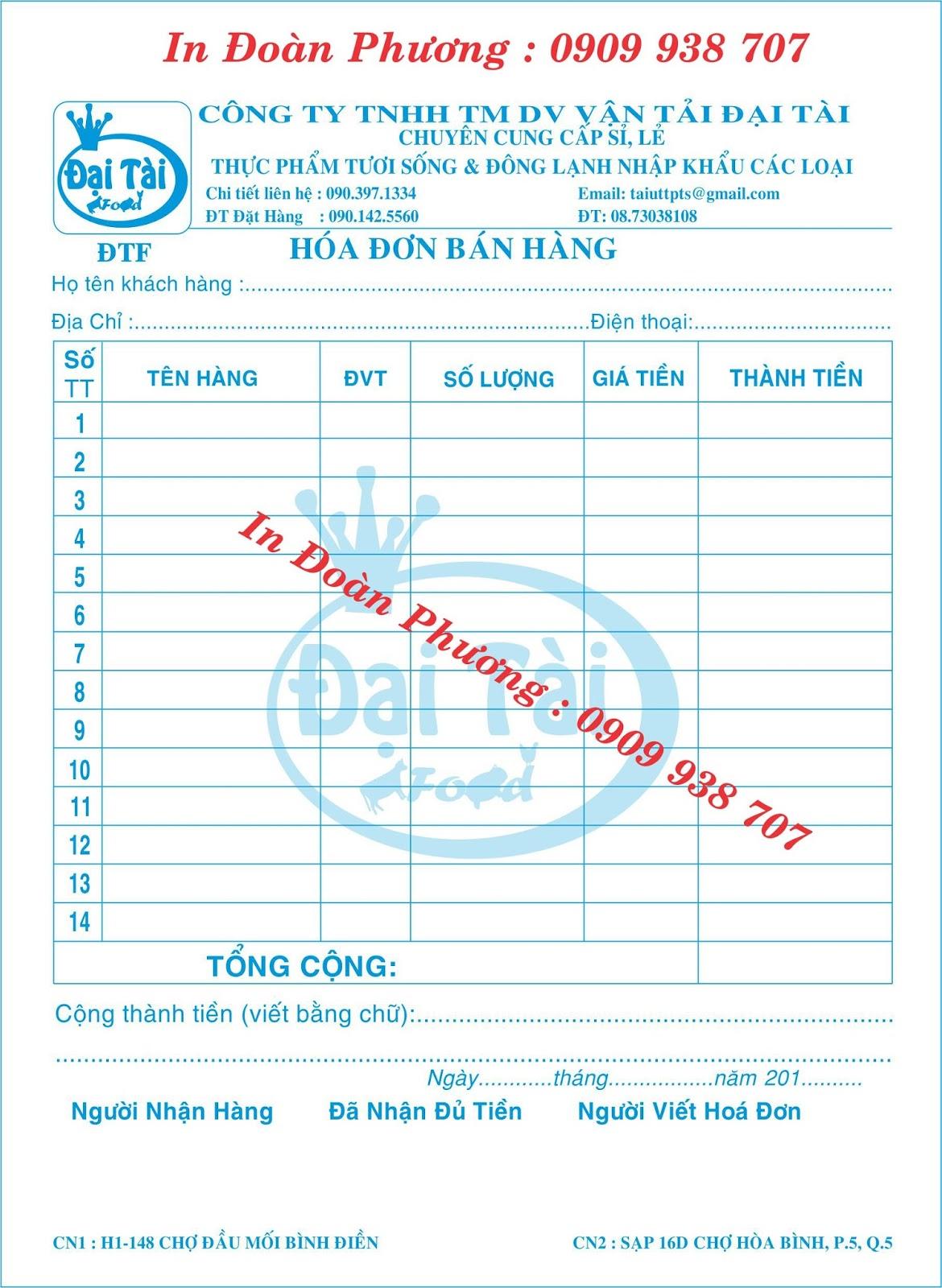 In hóa đơn bán lẻ giá rẻ tại TP HCM - 1 liên, 2 liên, 3 liên