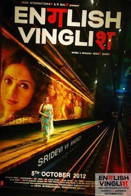 english vinglish tamil movie free download hd