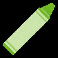 クレヨンのイラスト(黄緑)