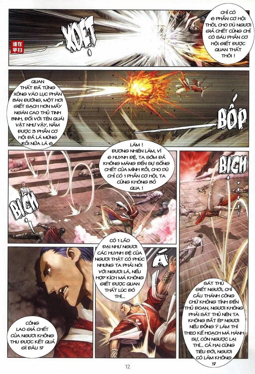 Ôn Thụy An Quần Hiệp Truyện chap 23 trang 12