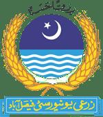 UAF Faisalabad, University of Agriculture Faisalabad
