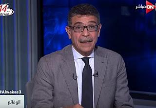 برنامج الوقائع حلقة الخميس 5-10-2017 مع جمال فهمى و حكاية البورصة في مصر مع أ. محمد ماهر محمد