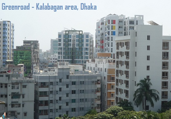 Homna - Comilla: Collection of Pics | Dhaka Skyline | Part 8