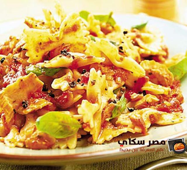 المكرونة بصلصة التونة لأصحاب الريجيم Macaroni