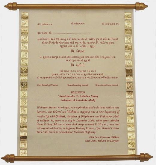 wedding and jewellery gujarati lagna patrika matter