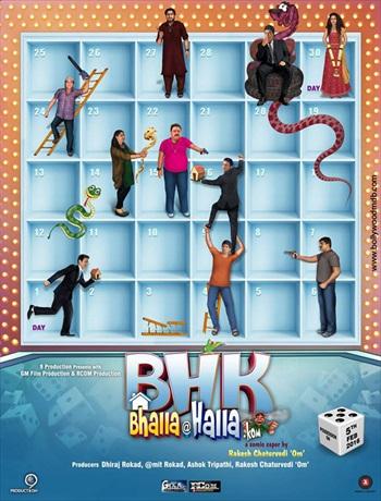 BHK Bhalla@Halla.Kom 2016 Hindi 480p DVDRip 350mb