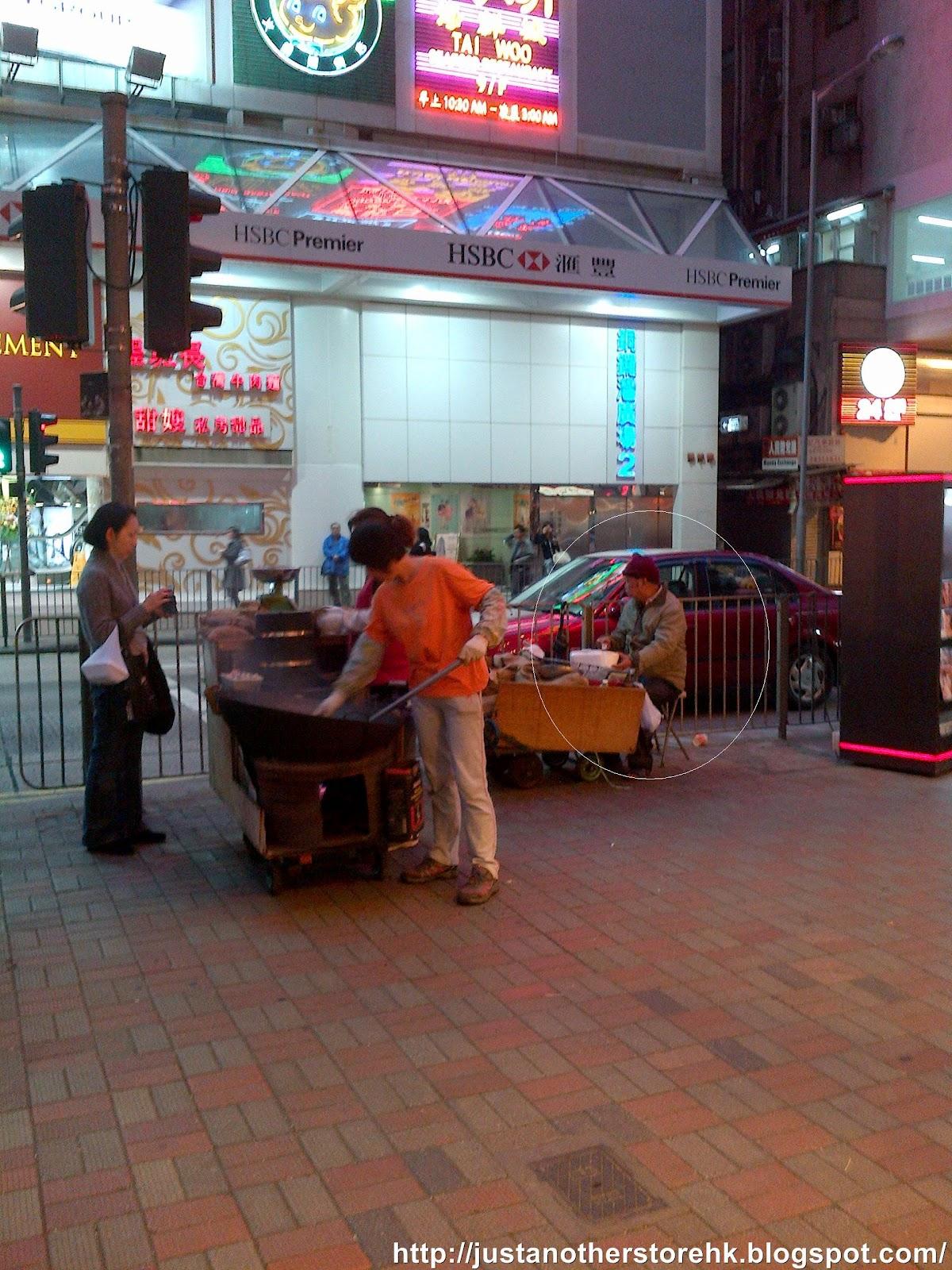 Just Another Store HK: 蕃薯和粟子-驚天動地愛戀過