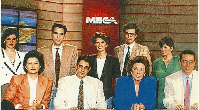 «Τέλος» για το Mega... Κατεβάζει ρολά!