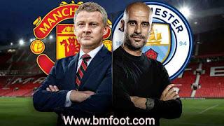 بث مباشر مباراة مانشستر يونايتد ضد مانشستر سيتي مباشرة في الدوري الإنجليزي الممتاز