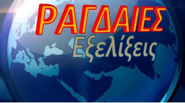 Σοβαρή εξέλιξη: Η Γαλλία αναλαμβάνει επισήμως την προστασία της κυπριακής ΑΟΖ με πολεμικά πλοία και αεροσκάφη – Κίνηση «ματ» από τη Λευκωσία