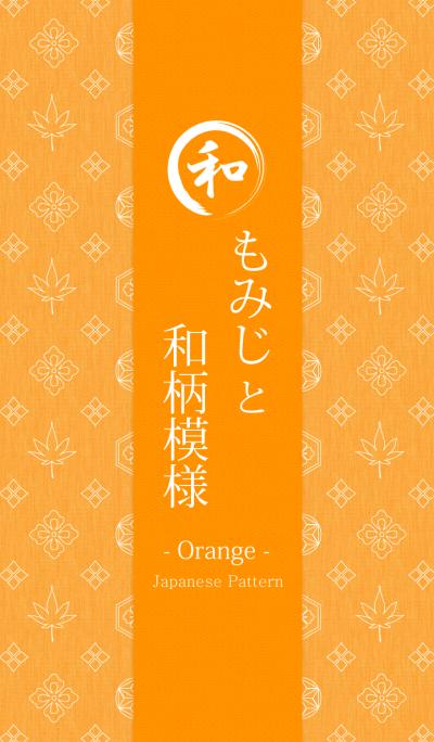 -Autumn leaves & J.pattern Orange-