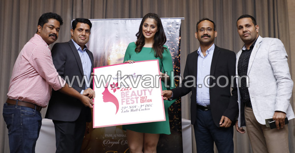 News, Kochi, Kerala, Actress, Rai laxmi, Lulu hyper market, Beauty contest, Lulu Hypermarket beauty fest Logo released