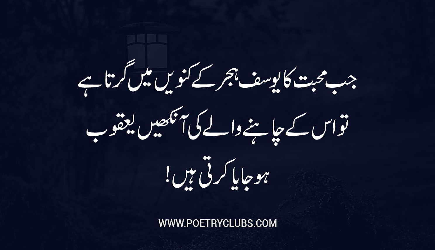 Quotes poets famous romantic The 40