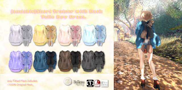 {amiable}Short Trainer with Back Tulle Bow Dress@the Candy Festival 2016(50%OFF SALE).