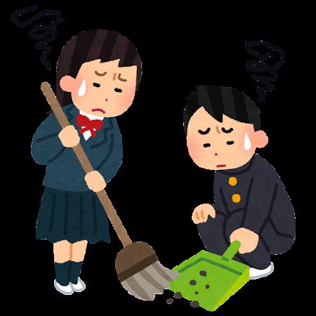 いやいや掃除をする人のイラスト(学校)