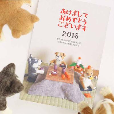 柴犬とブルドッグとシベリアンハスキーのかわいい2018年賀状