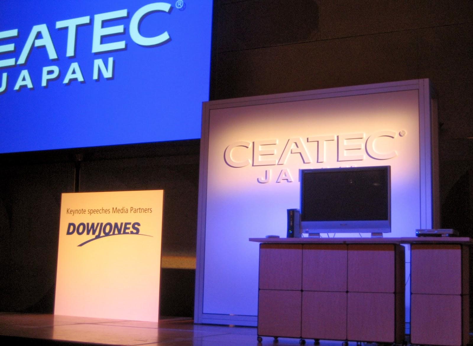 ceatec-japan-2007 シーテックジャパン2007年