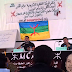 بيان الى الرأي العام الوطني والدولي  من أمازيغ أوربا حول إعتقال المناضل الأمازيغي إداوصالح