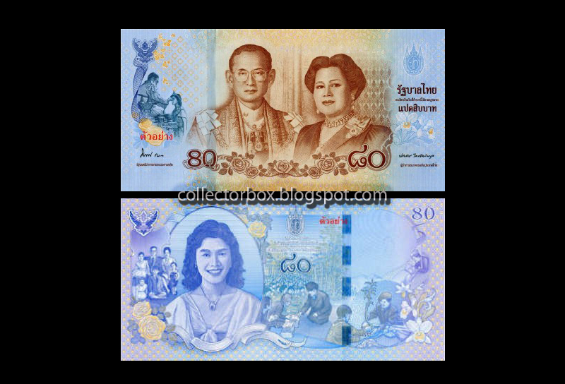80 Baht