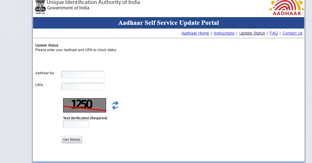 aadhar update In this case, you need to update your aadhar card at ssup (aadhar self-service update portal) and need to attach some documents as verification so, in this process, we will see the full process of aadhar correction.