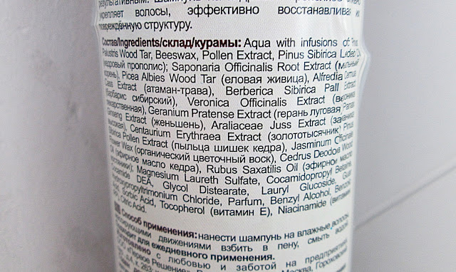 szampon rosyjski