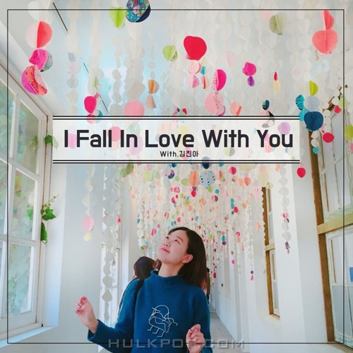 Jung Sang Mi – I Fall In Love With You (With 김진아) – Single
