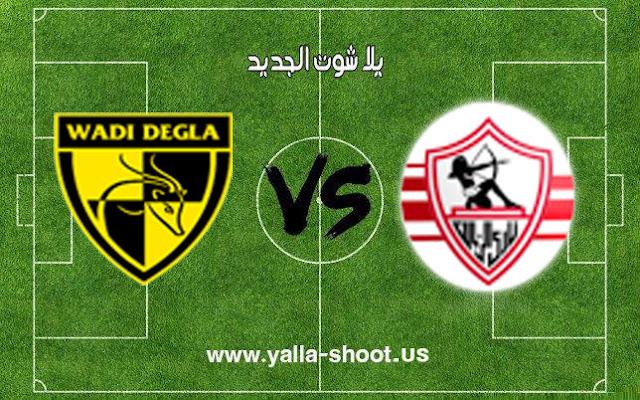 الزمالك يتصدر ترتيب الدوري المصري بعد الفوز علي وادي دجلة بأربعة أهداف مقابل هدفين