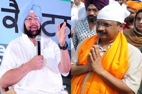 पंजाब में छप्परफाड़ कर वादे किये हैं AAP और Congress ने, जीत गए तो शुरू होगी जबरजस्त नौटंकी