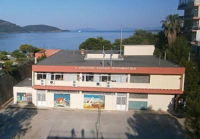 Μία ακόμη πανελλήνια διάκριση για το Α΄ Δημοτικό Σχολείο Ηγουμενίτσας