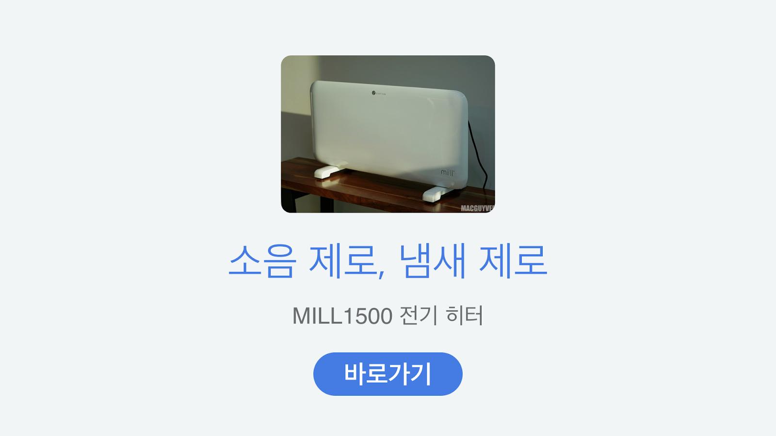 http://item.gmarket.co.kr/Item?goodsCode=1495310326