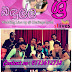 CHAMIL WITH BADULLA SRI WEDDING LINE UP @ HERITAGE HOTEL