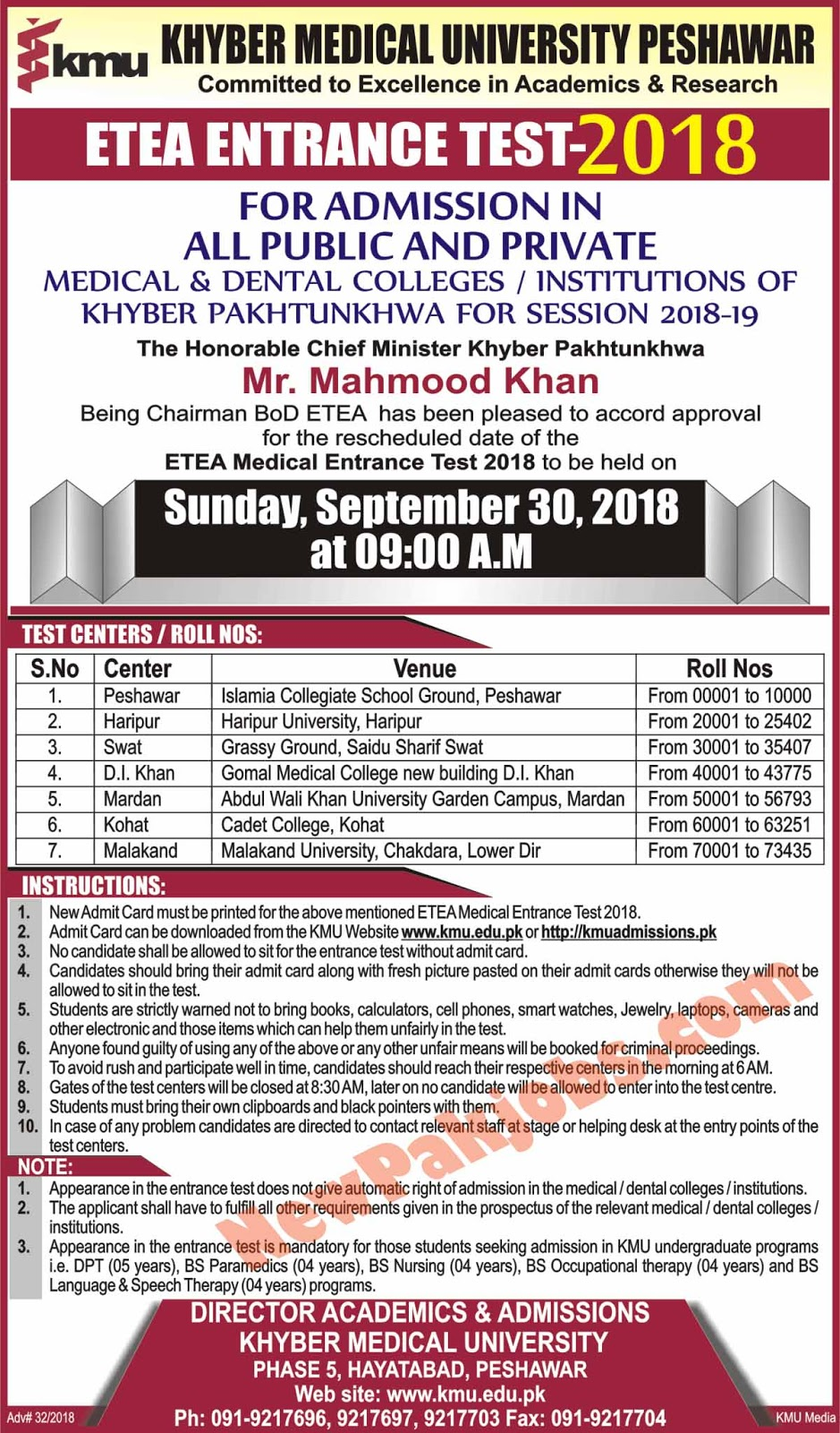 ETEA Entrance Test Date 2018