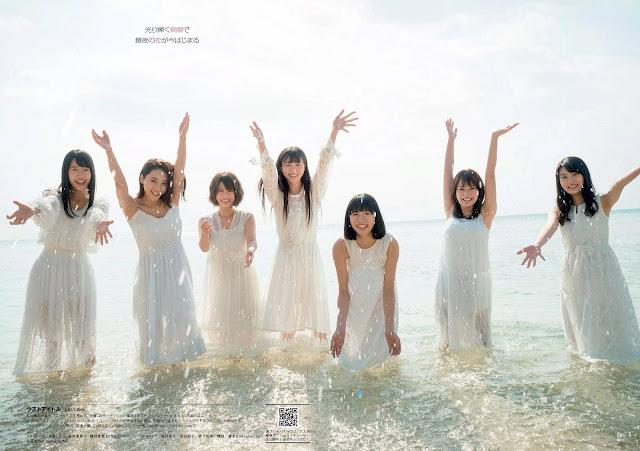 Last Idol ラストアイドル The Last Paradise