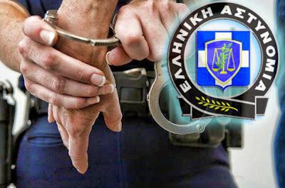 Μπαράζ αυτόφωρων συλλήψεων για διάφορα ποινικά αδικήματα
