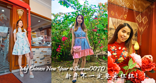 My Chinese New Year #SharonOOTD