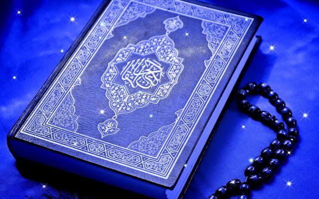 Al-Qur'an,  Hadis, Bid'ah dan Ulama