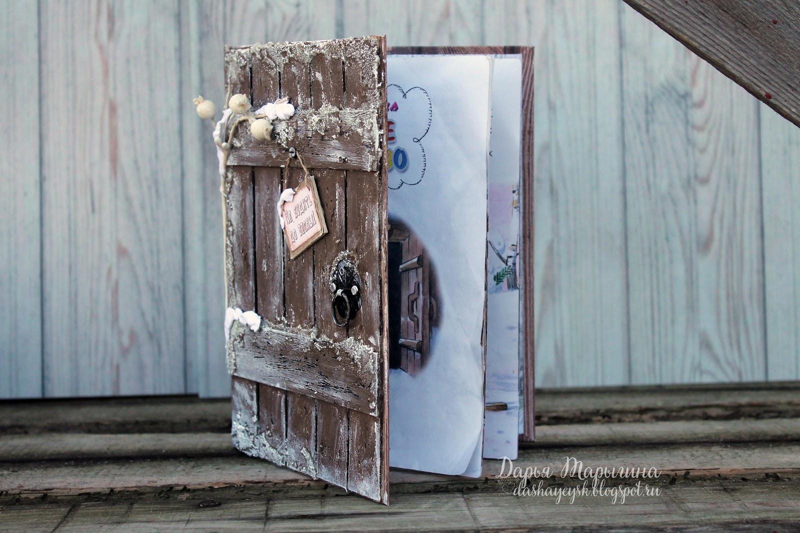 Фото, открытка двери