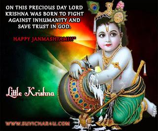 Lord Krishna sabhi ke manokamnaye ko poorn karen...