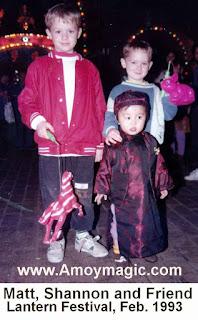 Lantern Festival Xiamen February 1992 Shannon Matthew Brown Amoy 元宵节 厦门中国福建