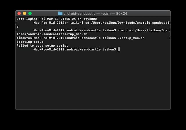 chmod +x / ./setup_mac.sh