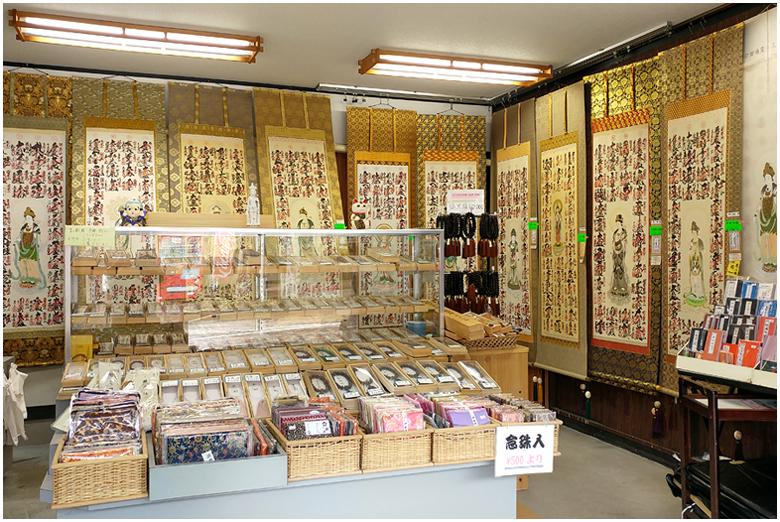 Magasin pour acheter des Goshuin-sho