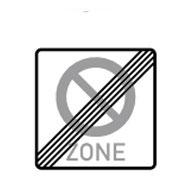 Конец зоны ограниченного  запрета на остановку (Конец зоны стоянка запрещена)