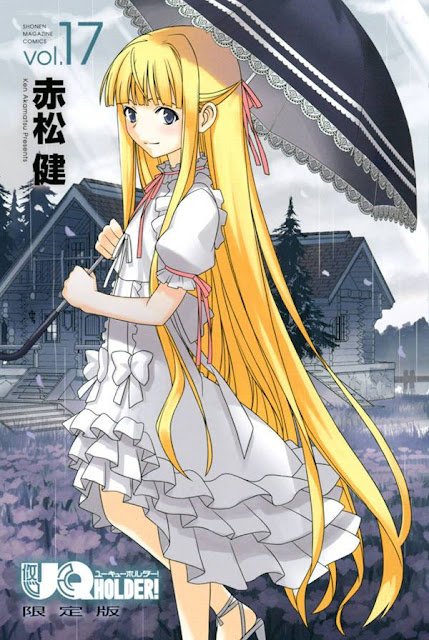 UQ Holder volume 17