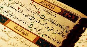 Paket Umroh Akhir Ramadhan di Balikpapan