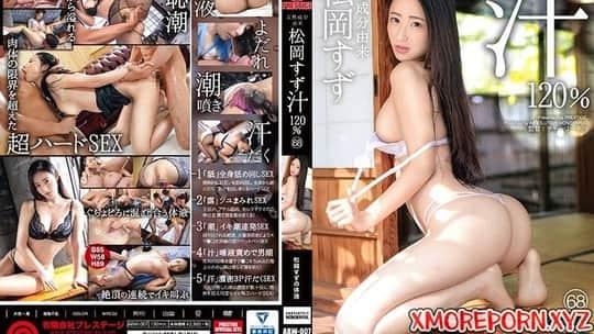Matsuoka Suzu in ABW-007 120% Natural juices
