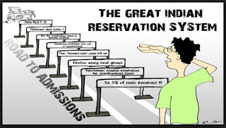 Is Reservation Necessary?